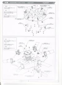 tarot_x6_960mm_assembly_manual_from_box [DASL Wiki]
